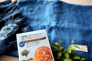 インディゴブルーと藍染め2種