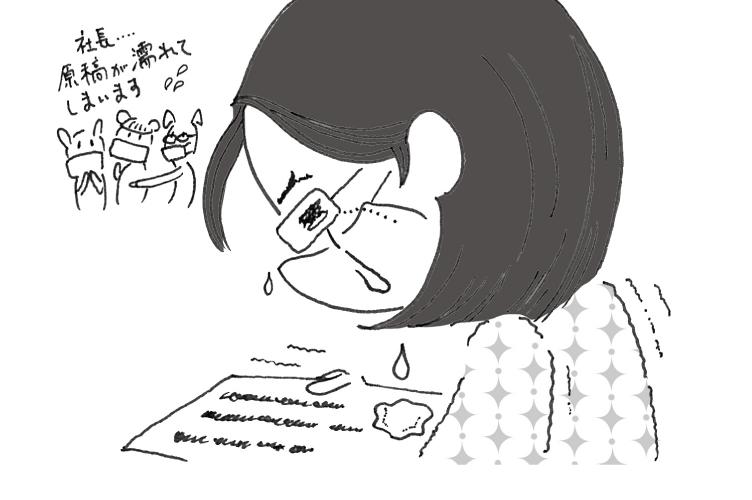 感動する中澤由紀子